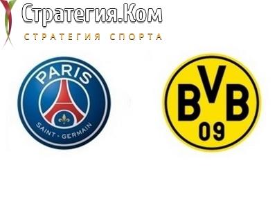 Лига Чемпионов. ПСЖ – Боруссия Дортмунд: анонс, прогноз и ставка на матч 11 марта 2020 года