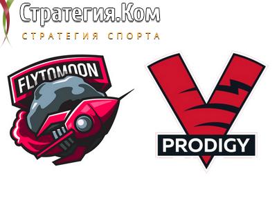 WePlay! Pushka League. FlyToMoon – VP.Prodigy. Анонс и прогноз на матч по Дота 2 на 29.04.2020