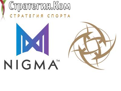 WePlay! Pushka League. Nigma – NiP. Прогноз и ставка на матч 28 апреля 2020 года