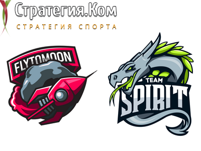 FlyToMoon – Spirit. Прогноз и ставка на матч WePlay! Pushka League на 1.05.2020