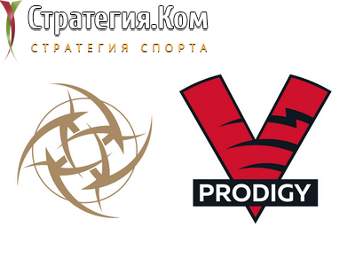 NiP – VP.Prodigy. Превью и ставка на матч WePlay! Pushka League на 9 мая 2020 года