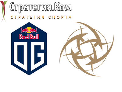 OG – NiP. Прогноз и ставка на матч WePlay! Pushka League на 6 мая 2020 года