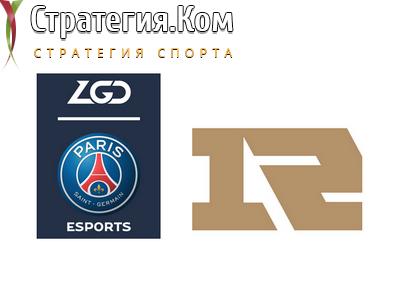 PSG.LGD – RNG. Прогноз и ставка на матч OGA Dota PIT Online на 7 мая 2020 года
