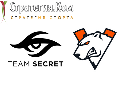 Secret – Virtus.pro. Прогноз и ставка на матч OGA Dota PIT 2020 Online на 13 мая 2020 года