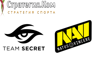 Team Secret – Natus Vincere. Прогноз и ставка на мат WePlay! Pushka League на 9 мая 2020 года