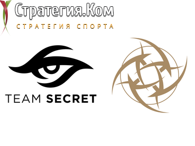 Secret – NiP. Прогноз и ставка на матч WePlay! Pushka League на 5 мая 2020 года