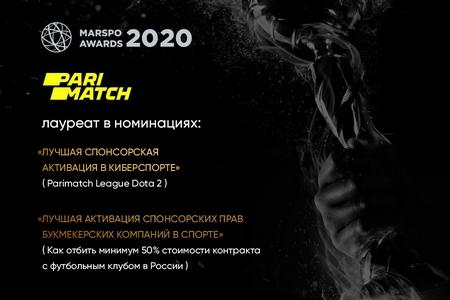 Париматч стал одним из победителей Marspo Awards 2020
