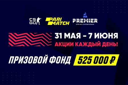 Париматч предлагает ежедневно выигрывать до 35 000 рублей на прогнозах на CS:GO Blast Premier