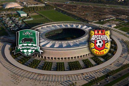 РПЛ. Краснодар – Арсенал (Тула). Прогноз от экспертов на матч 18 августа 2020 года