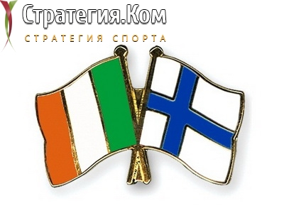 Ирландия – Финляндия, превью, прогноз и ставка на матч Лиги Наций (6.09.2020)