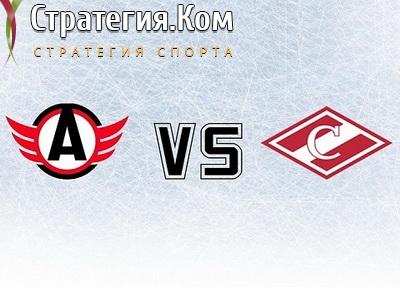 Автомобилист – Спартак, анонс, прогноз и ставка на матч КХЛ (5.09.2020)
