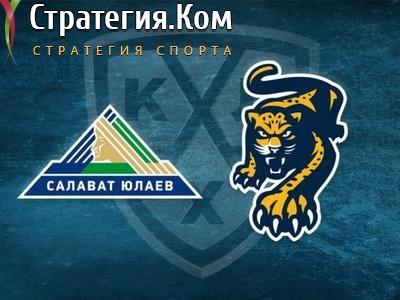 Салават Юлаев – Сочи. Прогноз и ставка на матч КХЛ (22.09.2020)