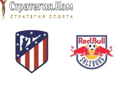 Атлетико Мадрид – РБ Зальцбург. Прогноз и ставка на матч Лиги чемпионов (27.10.2020)