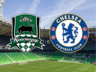 Лига Чемпионов. Краснодар – Челси. Прогноз и анонс на матч 28 октября 2020 года