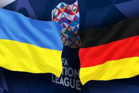 Лига Наций. Украина – Германия. Прогноз на центральный матч 10 октября 2020 года