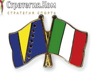 Лига Наций. Босния и Герцеговина – Италия. Прогноз от экспертов на матч 18.11.2020