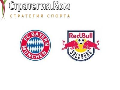 Бавария – Зальцбург. Прогноз и ставка на матч Лиги чемпионов (25.11.2020)