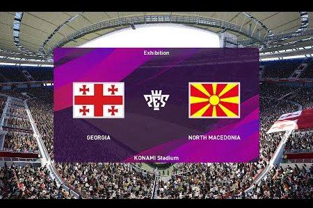 Отбор на Евро. Грузия – Македония. Анонс и прогноз на матч 12 ноября 2020 года