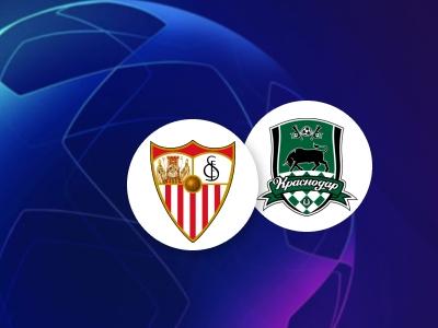Лига Чемпионов. Севилья – Краснодар. Прогноз на матч 4 ноября 2020 года от экспертов