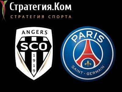 Анжер – ПСЖ, анонс, прогноз и ставка на матч Лиги 1 (16.01.2021)