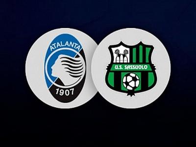 Серия А. Аталанта – Сассуоло. Анонс и прогноз на матч 3 января 2021 года