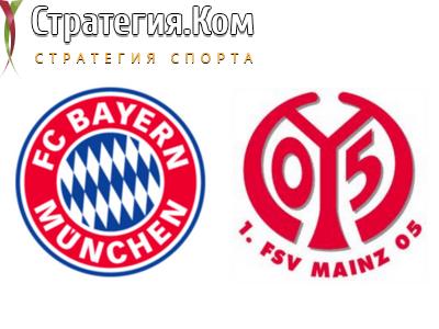 Бавария – Майнц. Прогноз и ставка на матч чемпионата Германии (3.01.2021)
