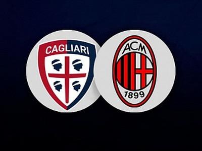 Серия А. Кальяри – Милан. Анонс и прогноз на матч 18 января 2021 года